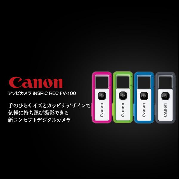 Image result for キャノン デジタルカメラ iNSPiC REC FV-100