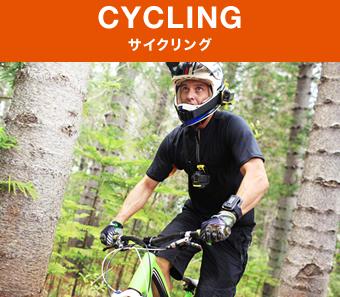 自転車用 自転車用カメラマウント : 自転車・サイクリングにおすす ...