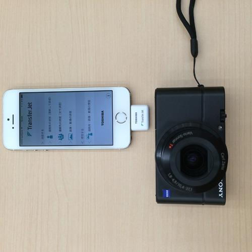 東芝 SD-TJA016G TransferJet搭載 SDHCメモリーカード 16GB