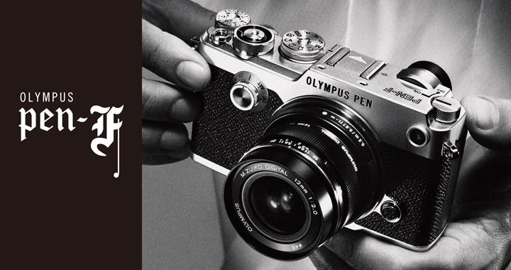 オリンパス pen f olympus ミラーレス一眼カメラ 新製品 カメラの